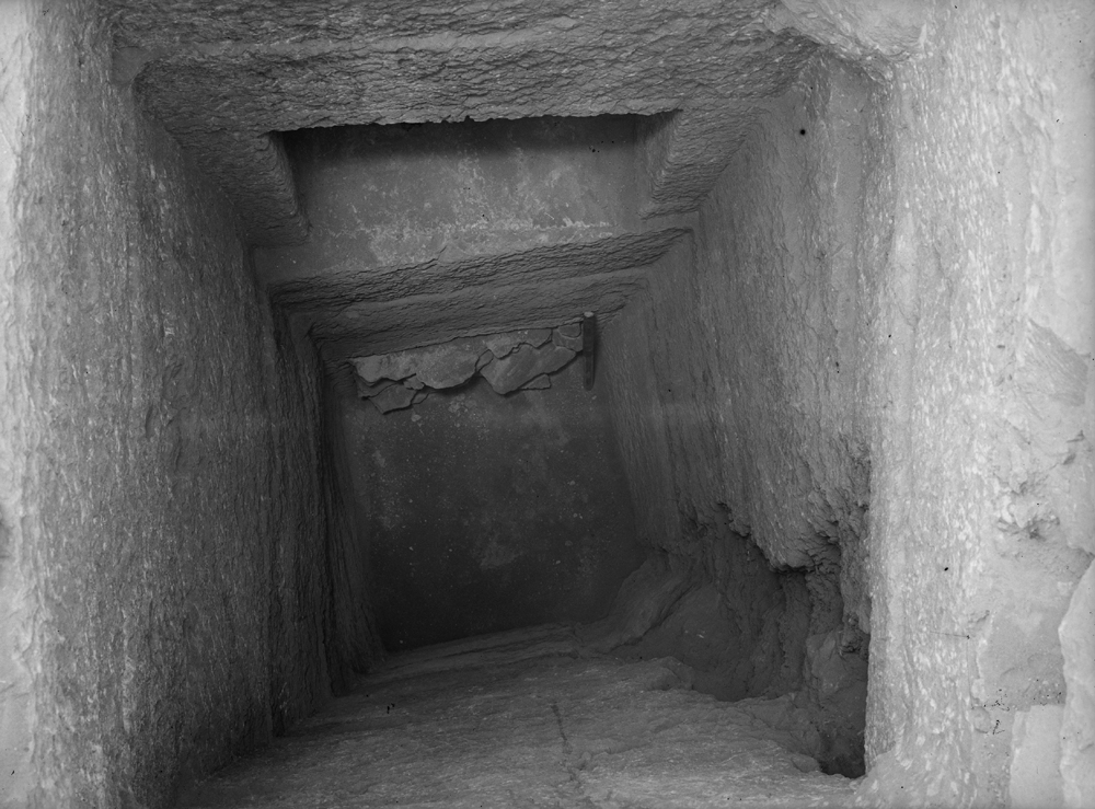 Western Cemetery: Site: Giza; View: G 1043