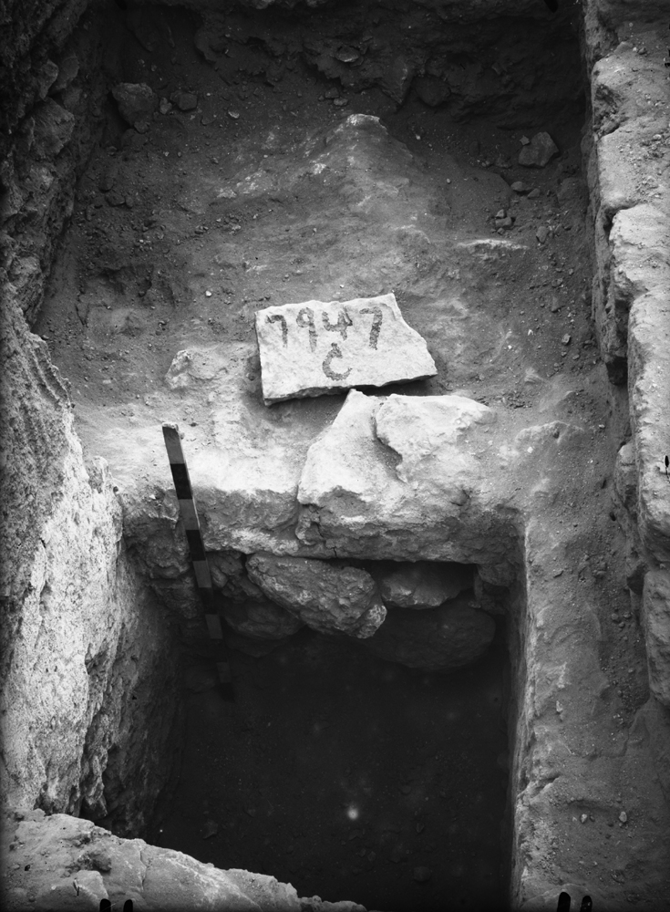 Eastern Cemetery: Site: Giza; View: G 7947