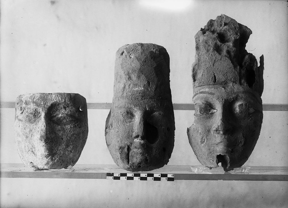 Object(s) photograph: Site: Giza; view: G 7832
