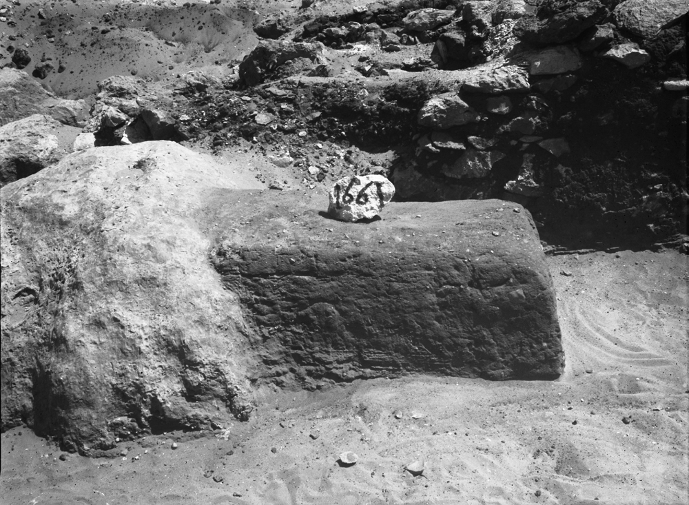 Western Cemetery: Site: Giza; View: G 1661