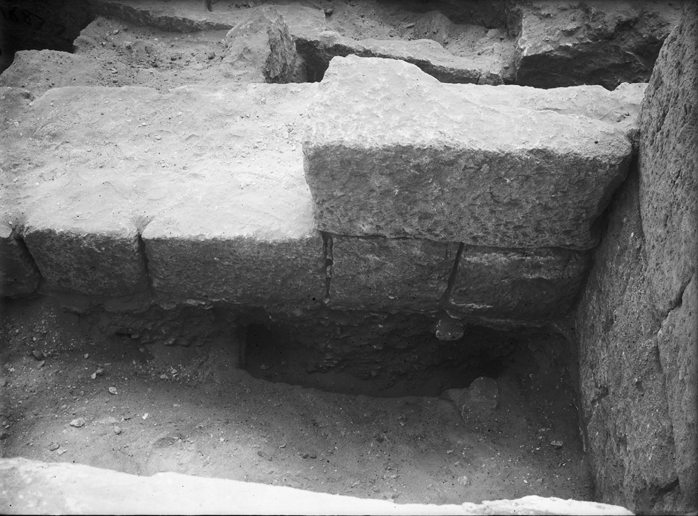 Western Cemetery: Site: Giza; View: G 1695