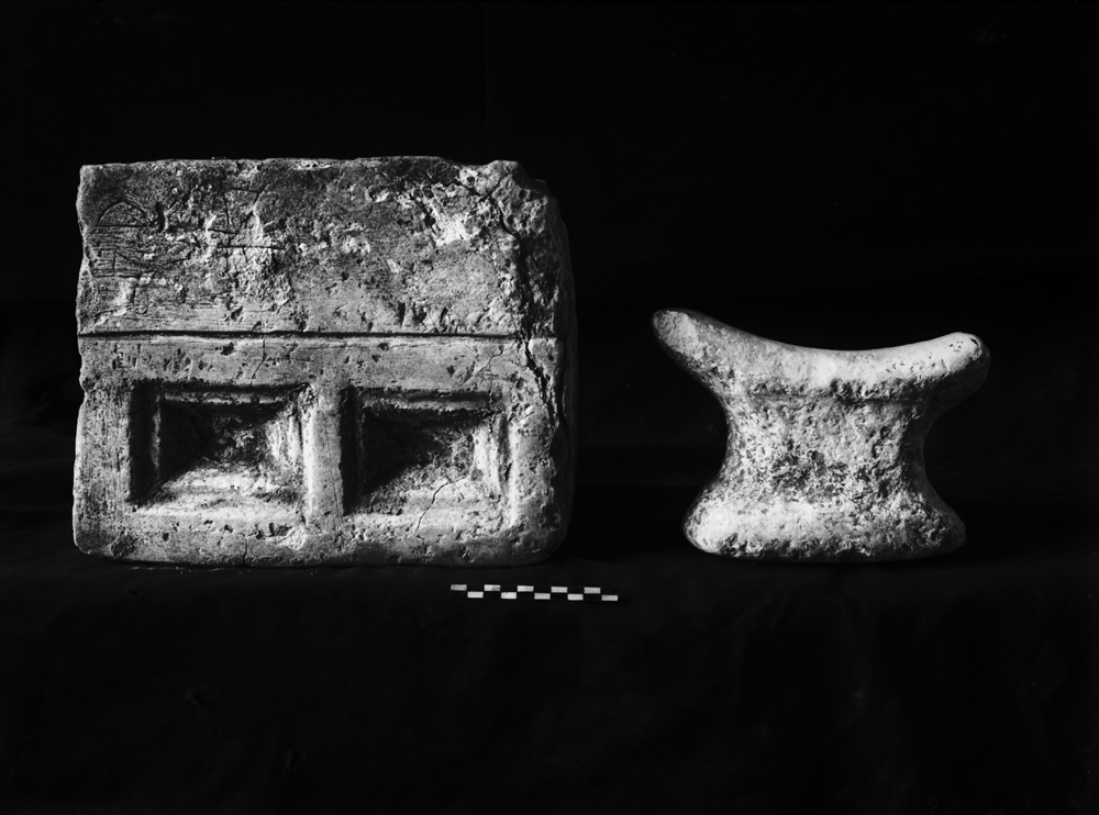 Object(s) photograph: Site: Giza; view: G 1688, G 1679