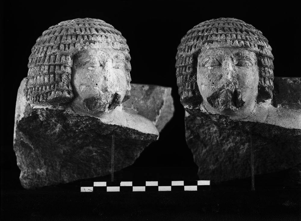 Object(s) photograph: Site: Giza; view: G 4511