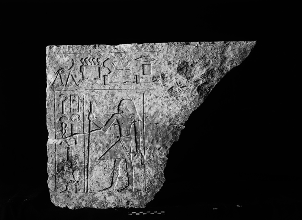 Object(s) photograph: Site: Giza; view: G 5554