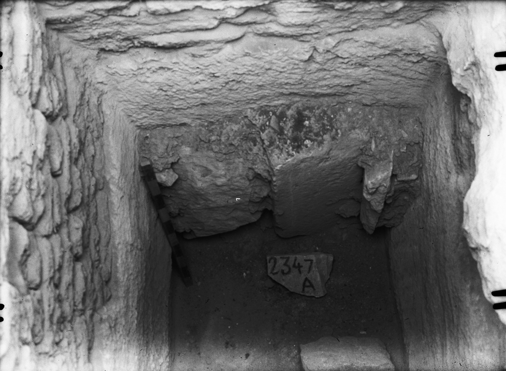 Western Cemetery: Site: Giza; View: G 5551