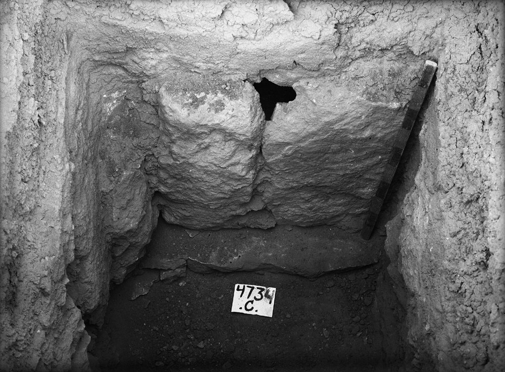 Western Cemetery: Site: Giza; View: G 4734