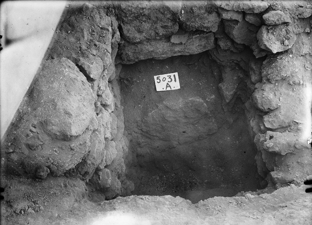 Western Cemetery: Site: Giza; View: G 5031