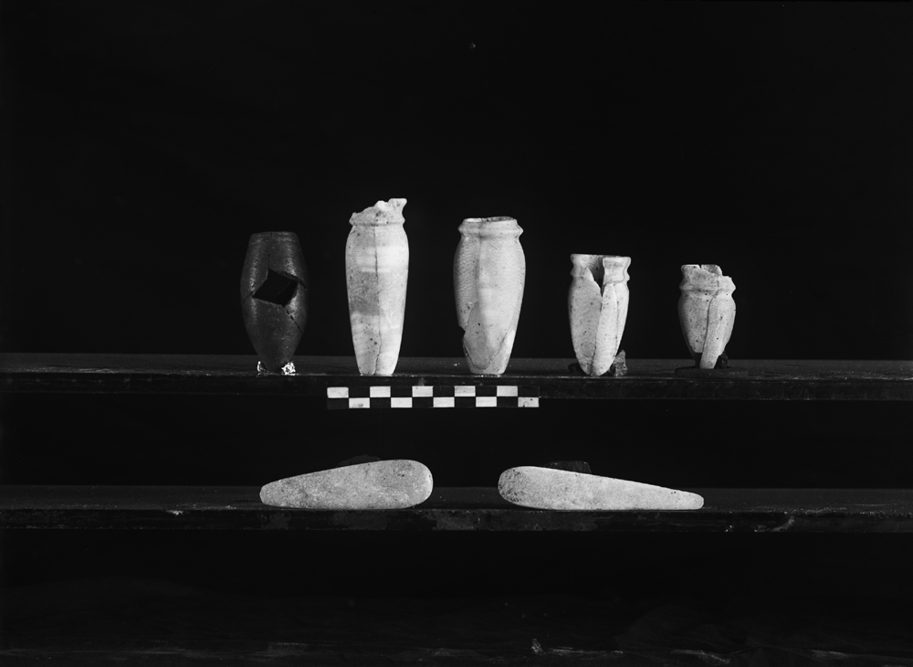 Object(s) photograph: Site: Giza; view: G 2105
