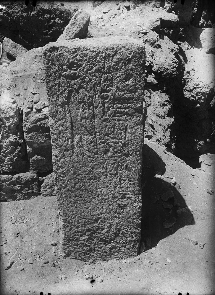 Western Cemetery: Site: Giza; View: G 2138