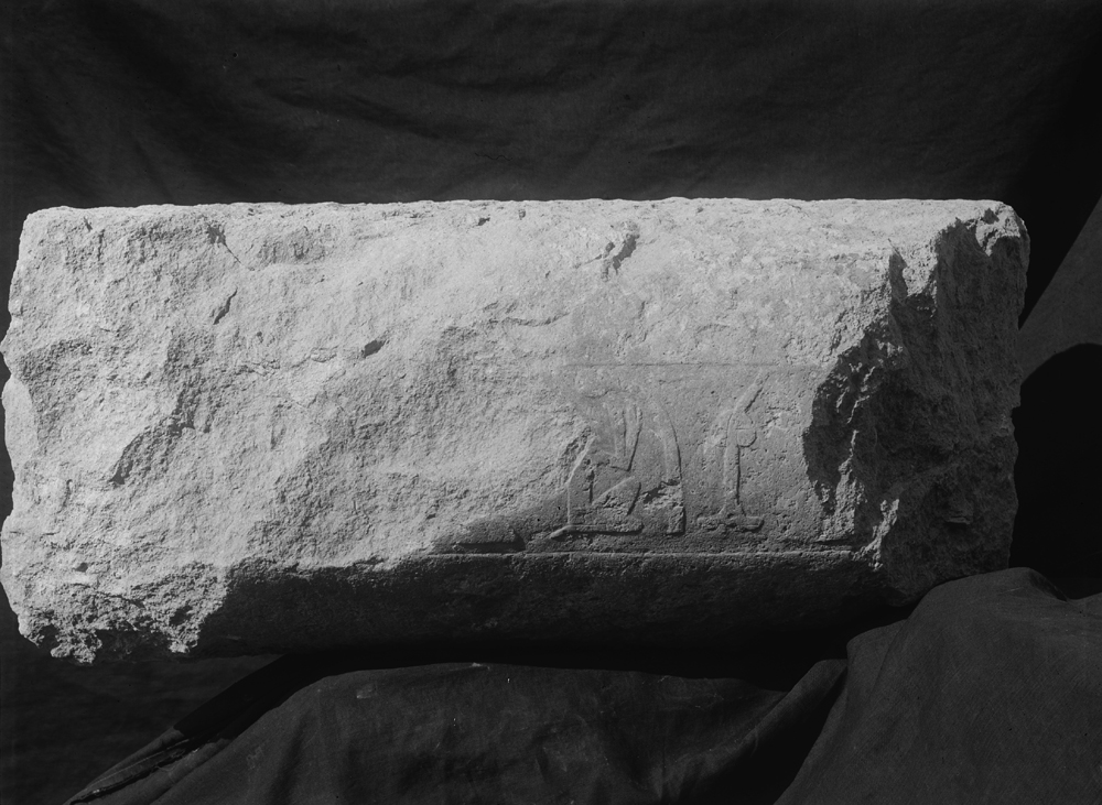 Object(s) photograph: Site: Giza; view: G 6026