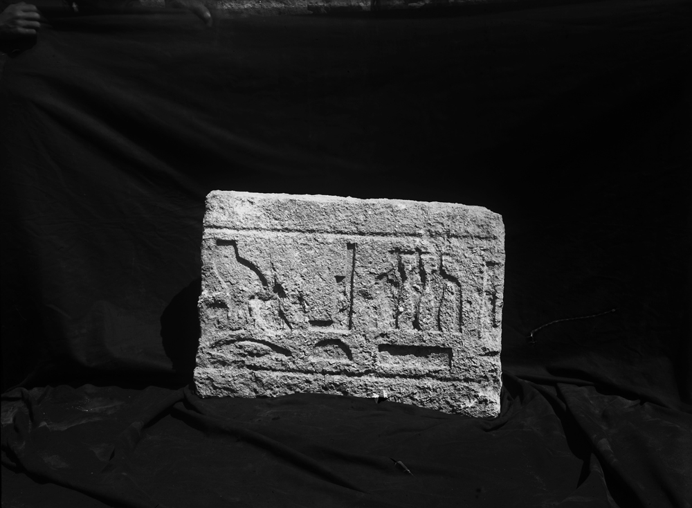 Object(s) photograph: Site: Giza; view: G 2091