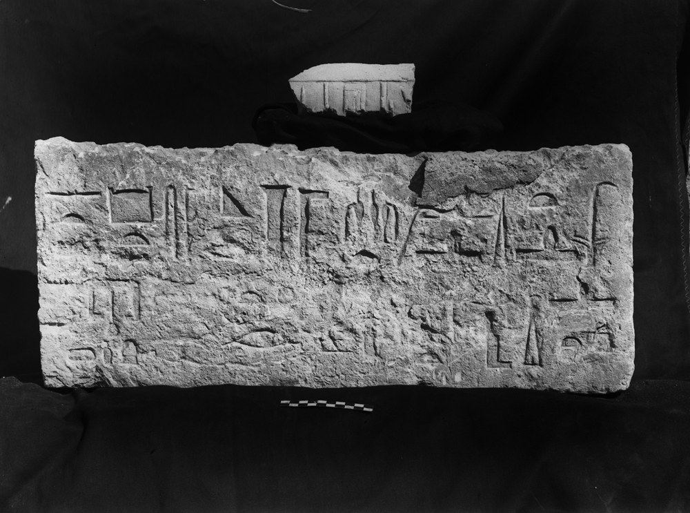 Object(s) photograph: Site: Giza; view: G 2168, G 2167