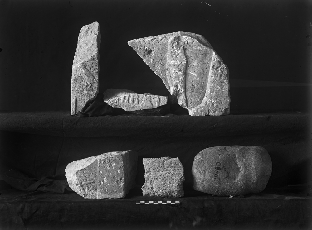 Object(s) photograph: Site: Giza; view: G 2428, G 5010