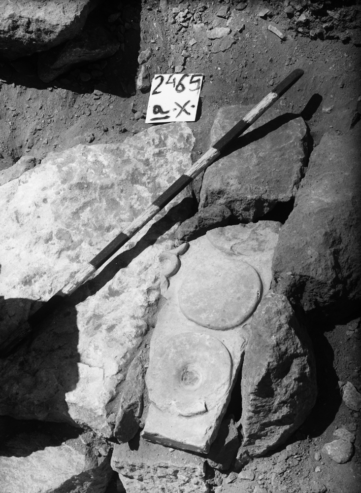 Western Cemetery: Site: Giza; View: G 2465a