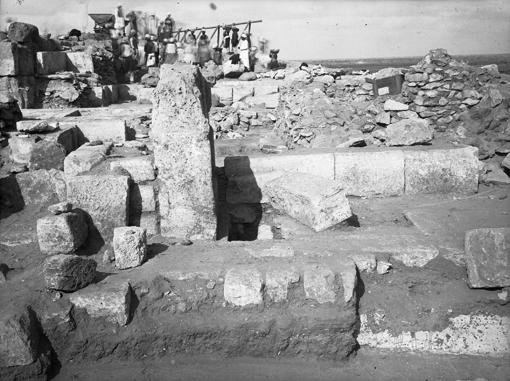 Western Cemetery: Site: Giza; View: G 2386