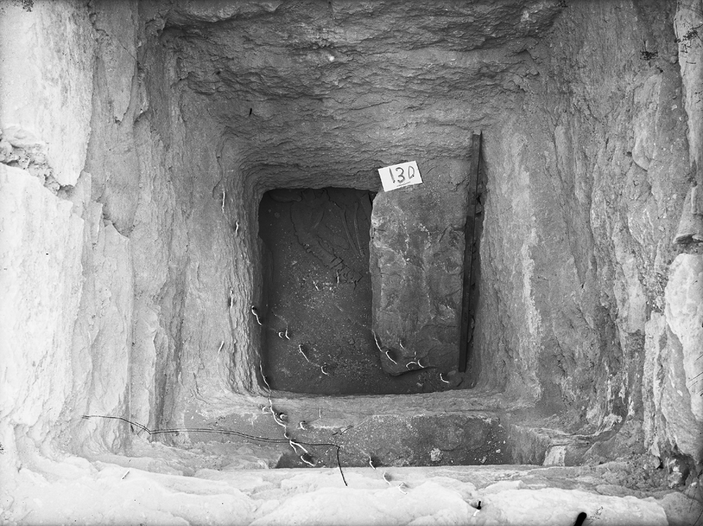 Western Cemetery: Site: Giza; View: G 2225