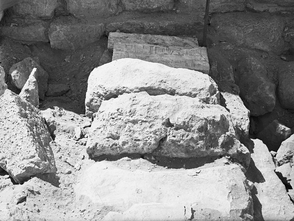 Western Cemetery: Site: Giza; View: G 2167