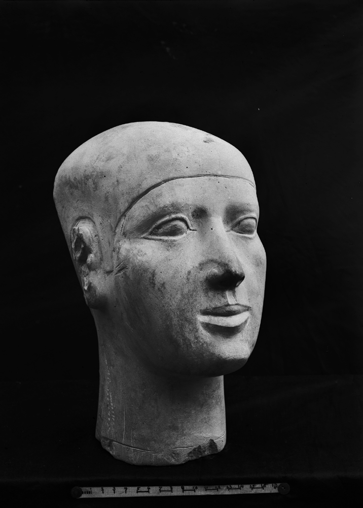 Object(s) photograph: Site: Giza; view: G 4240