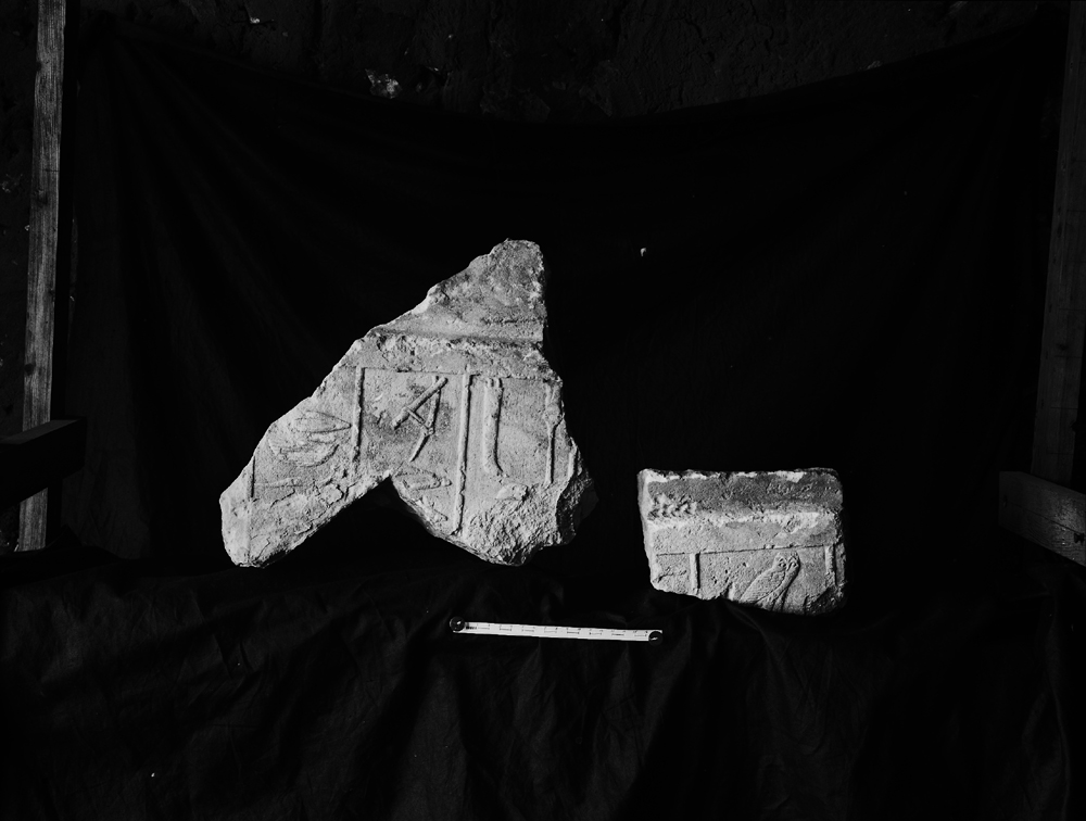 Object(s) photograph: Site: Giza; view: G 4734, G 4750
