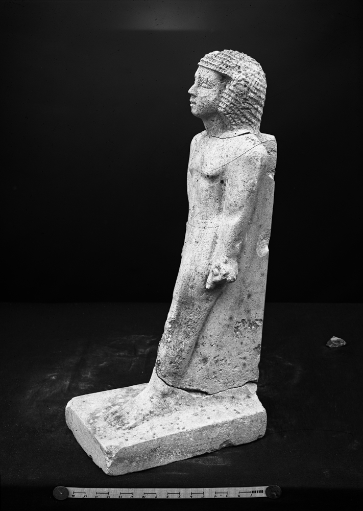 Object(s) photograph: Site: Giza; view: G 4630, G 4530, G 4620, G 4720