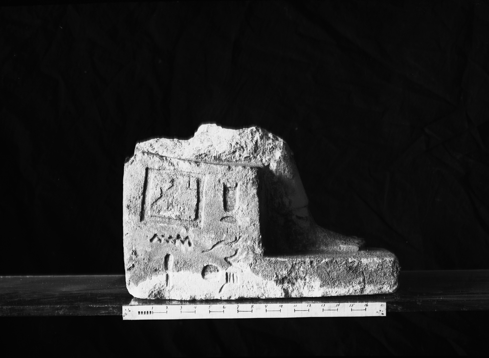Object(s) photograph: Site: Giza; view: G 4520, G 4522