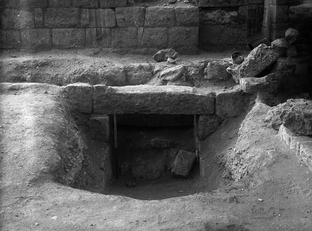 Western Cemetery: Site: Giza; View: G 5235