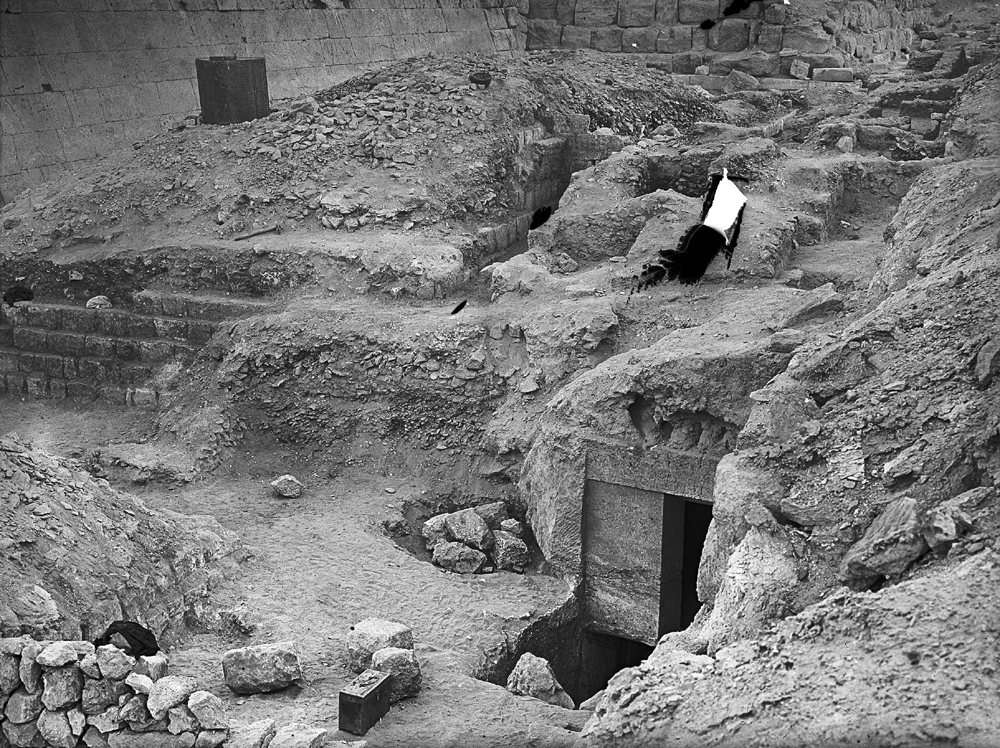 Western Cemetery: Site: Giza; View: G 5040, G 5032, G 5130