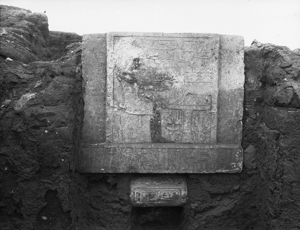 Western Cemetery: Site: Giza; View: G 3004