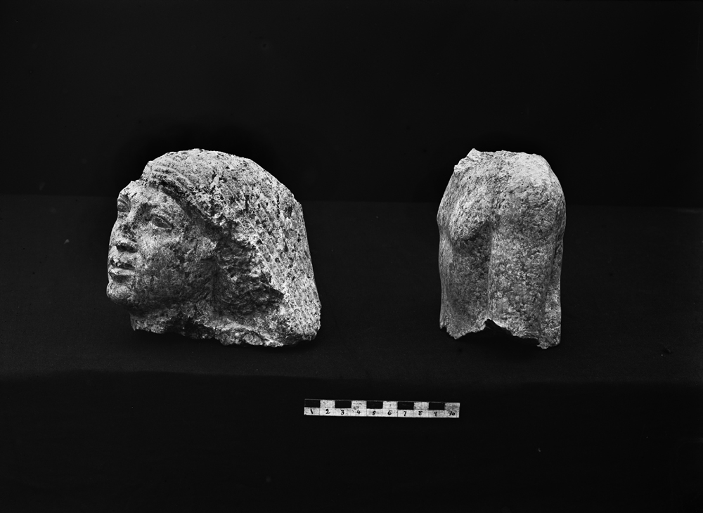 Object(s) photograph: Site: Giza; view: G 5231a, G 5230