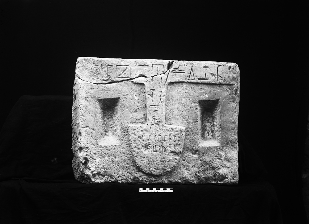 Object(s) photograph: Site: Giza; view: G 5232