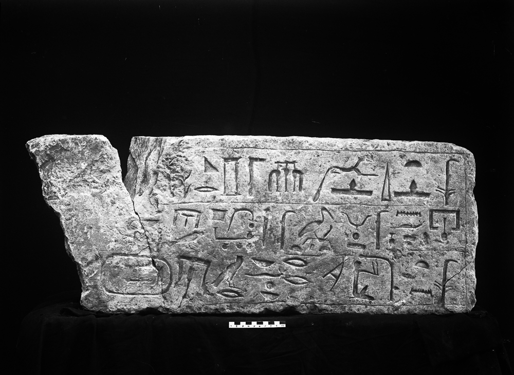 Object(s) photograph: Site: Giza; view: G 4818