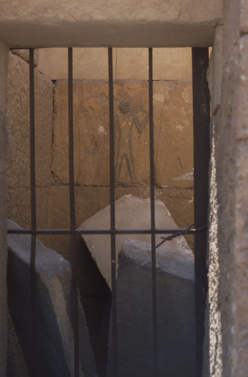 Western Cemetery: Site: Giza; View: G 4611