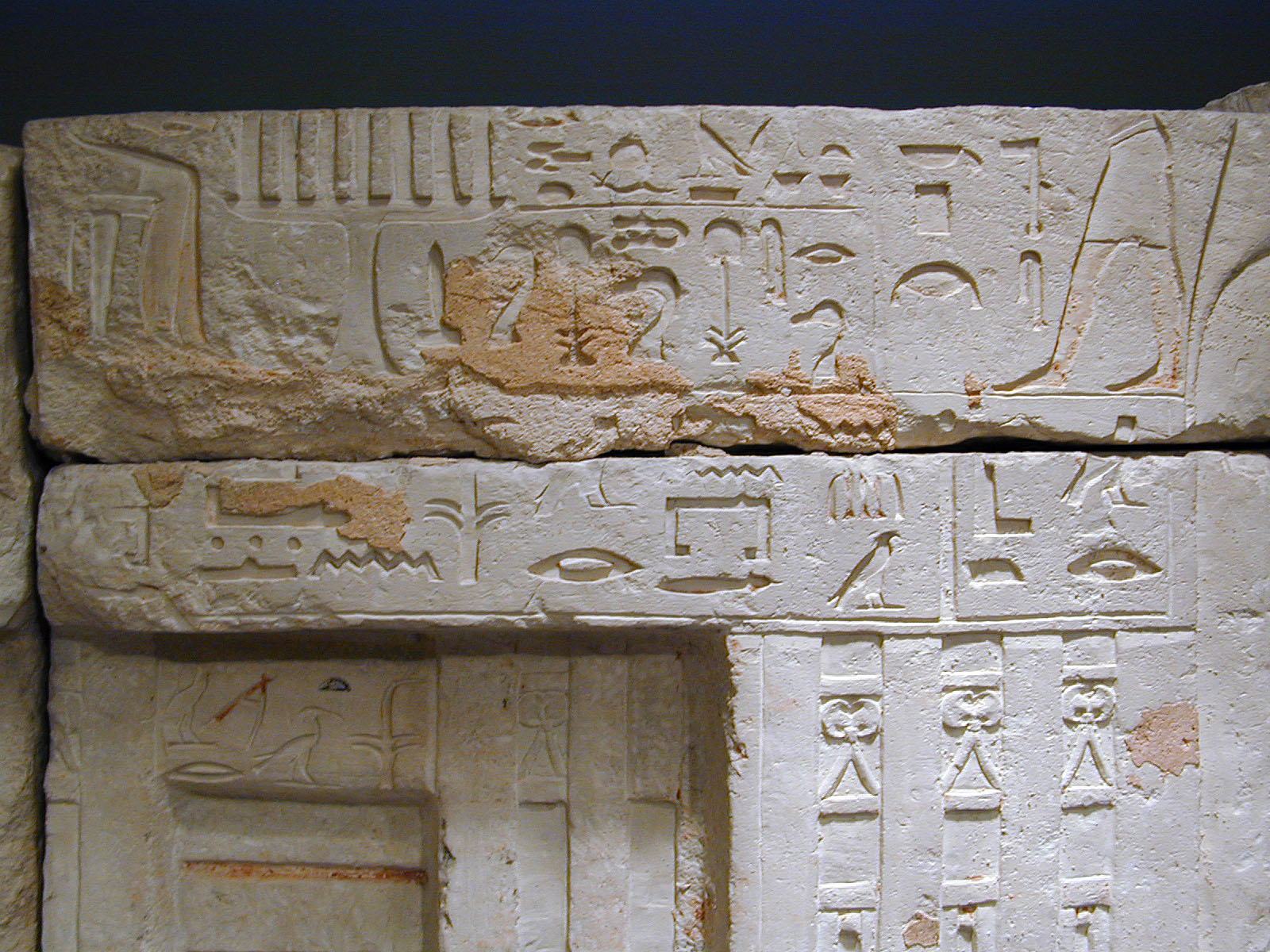 Object(s) photograph: Site: Giza; view: G 2184