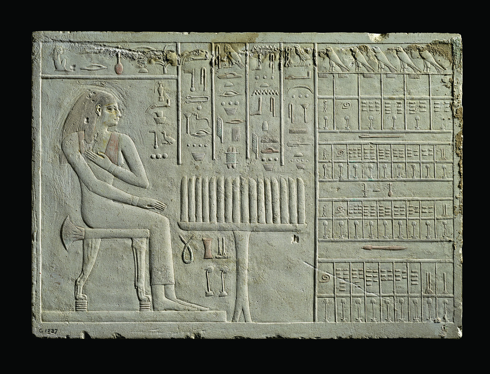 Object(s) photograph: Site: Giza; view: G 1207