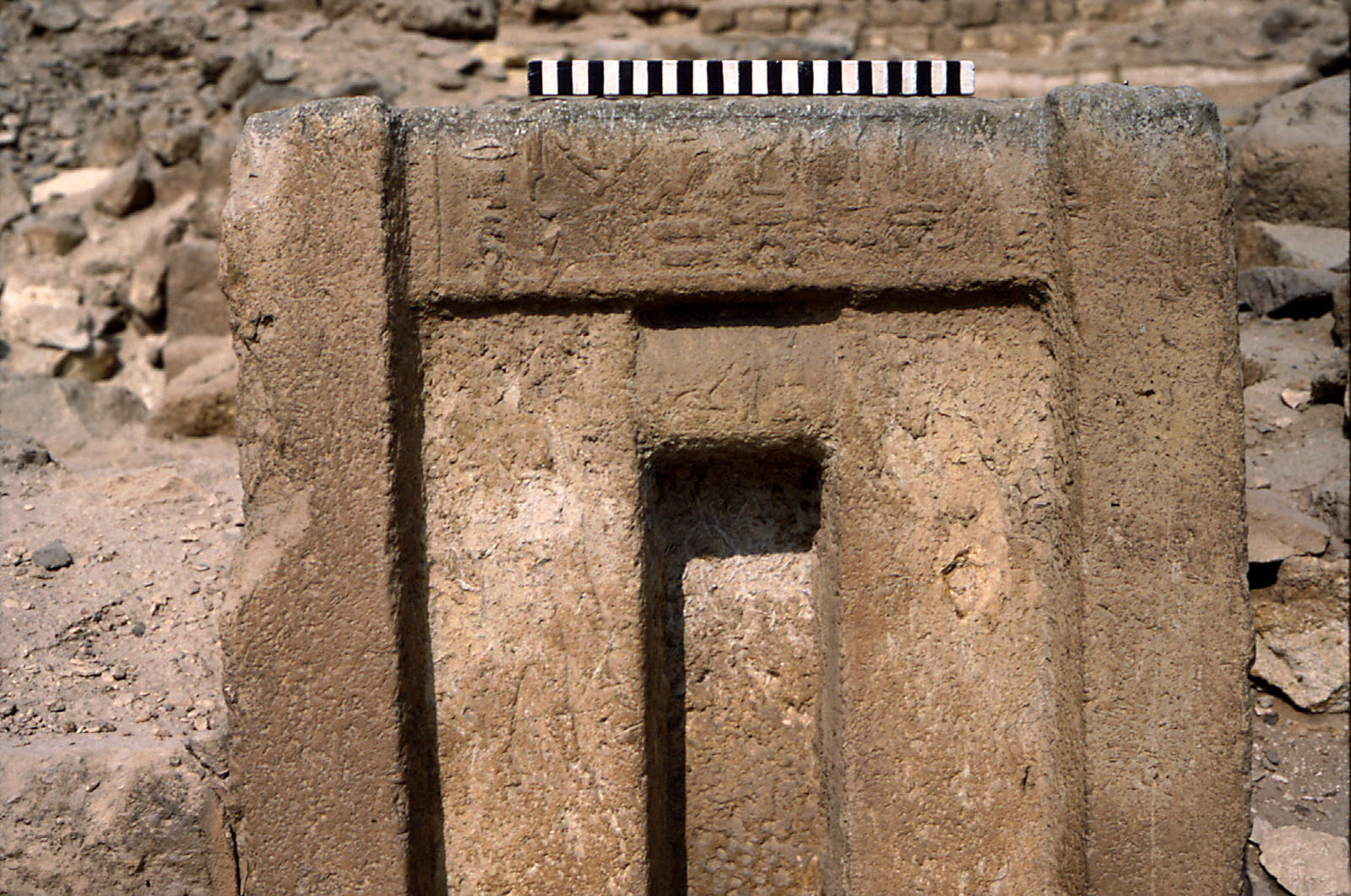 Western Cemetery: Site: Giza; View: G 2151