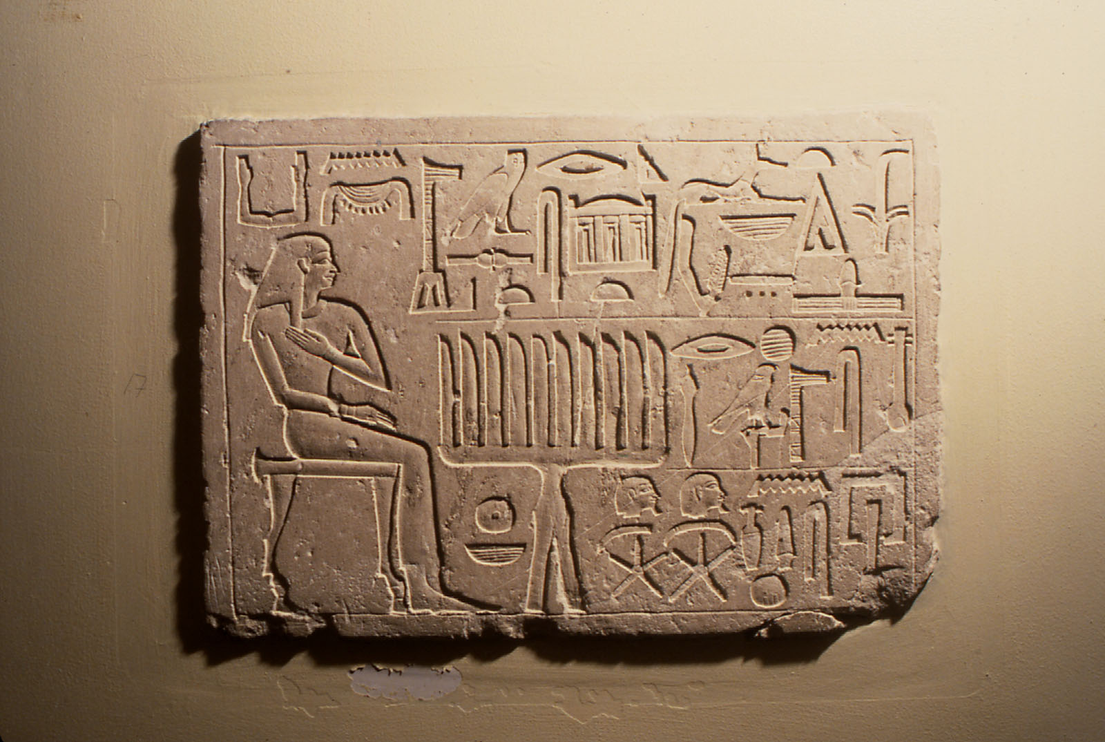 Object(s) photograph: Site: Giza; view: G 7142