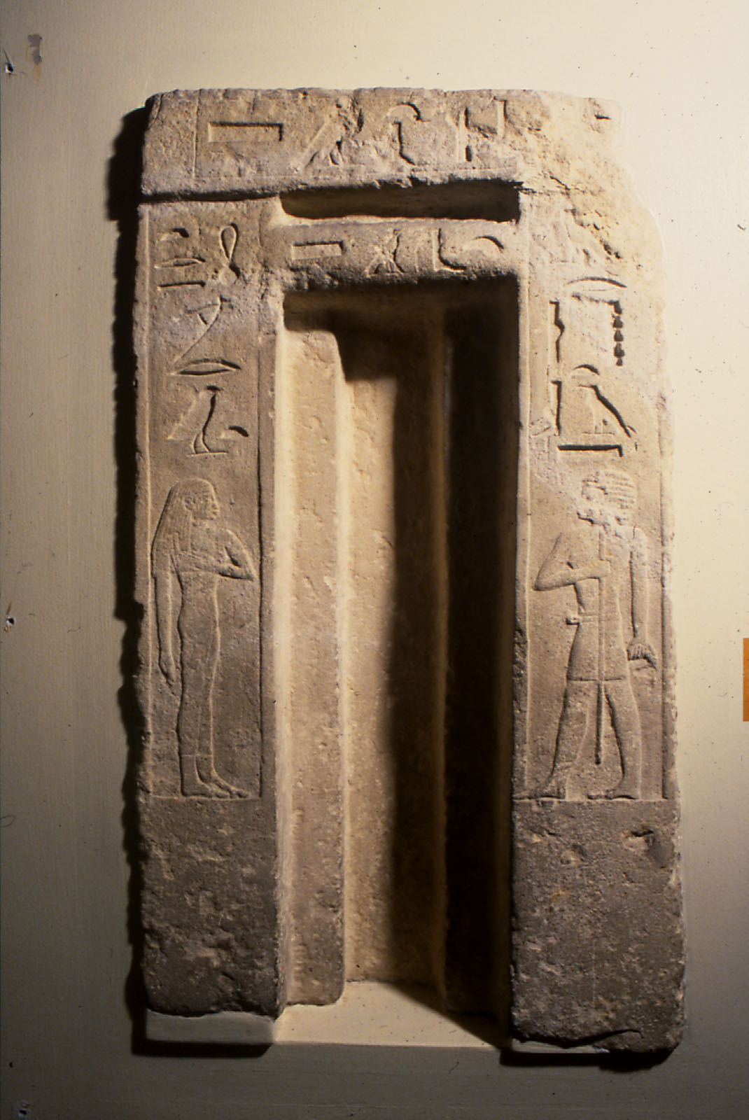 Object(s) photograph: Site: Giza; view: G 1123