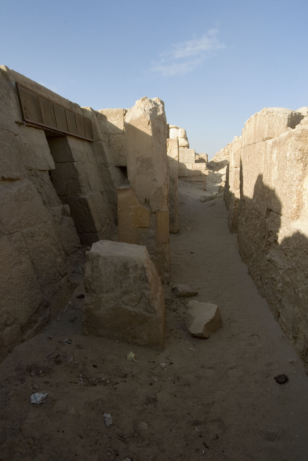 Eastern Cemetery: Site: Giza; View: G 7430-7440