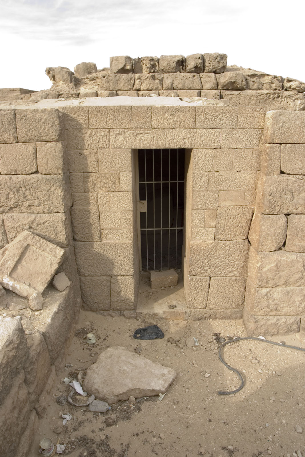 Western Cemetery: Site: Giza; View: G 5470