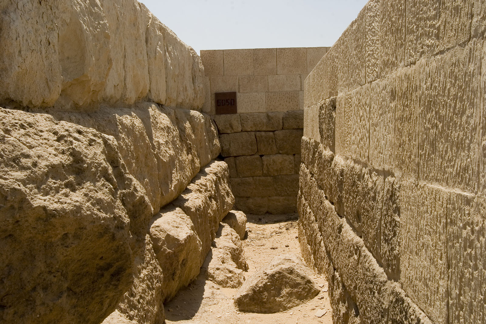 Western Cemetery: Site: Giza; View: G 6050