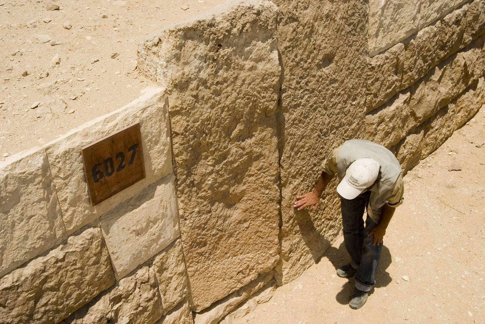 Western Cemetery: Site: Giza; View: G 6027