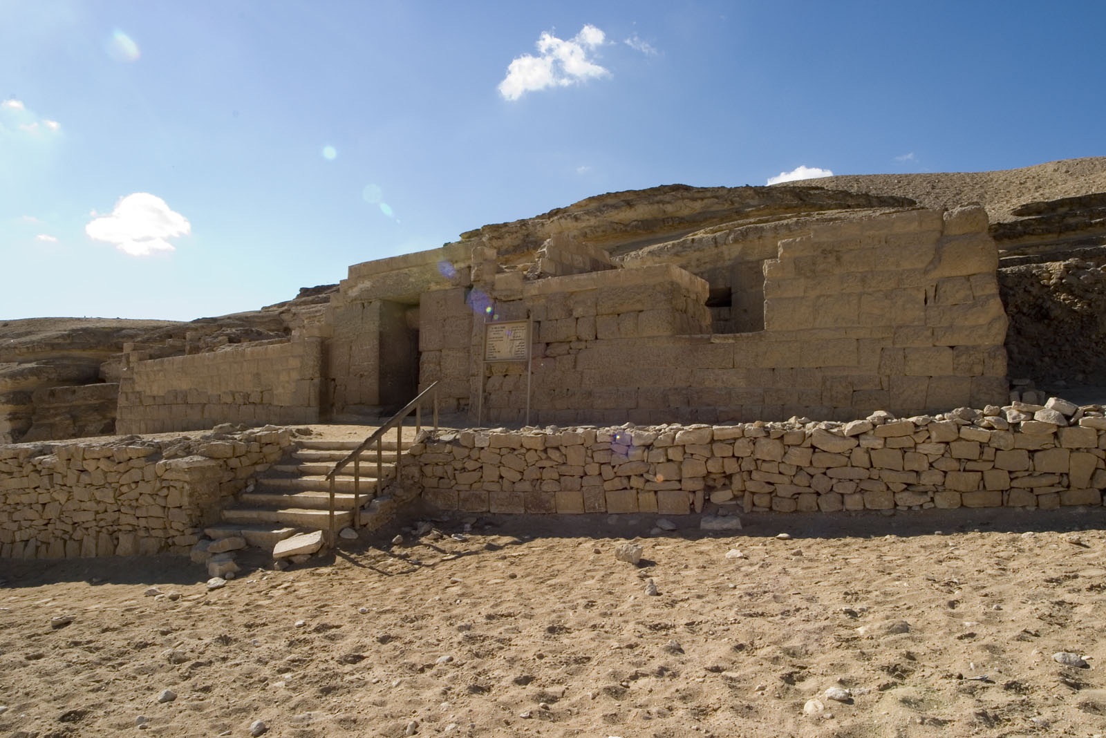 Central Field (Hassan): Site: Giza; View: G 8080