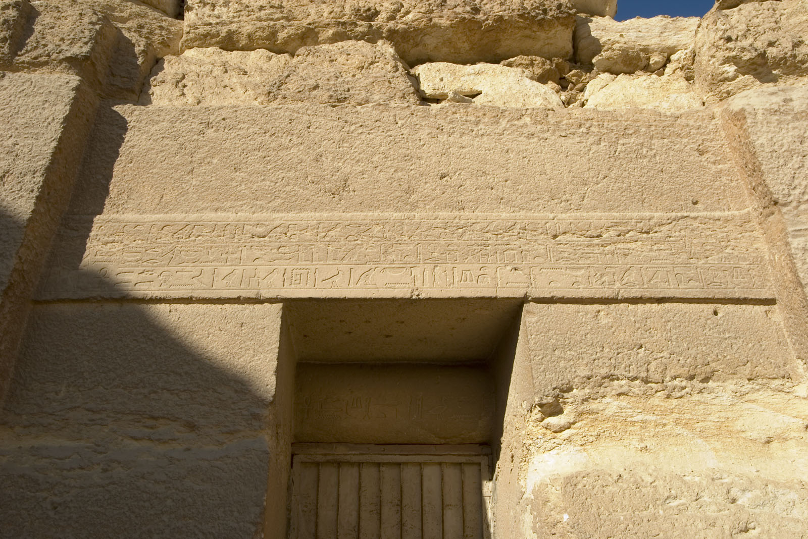 Central Field (Hassan): Site: Giza; View: G 8130