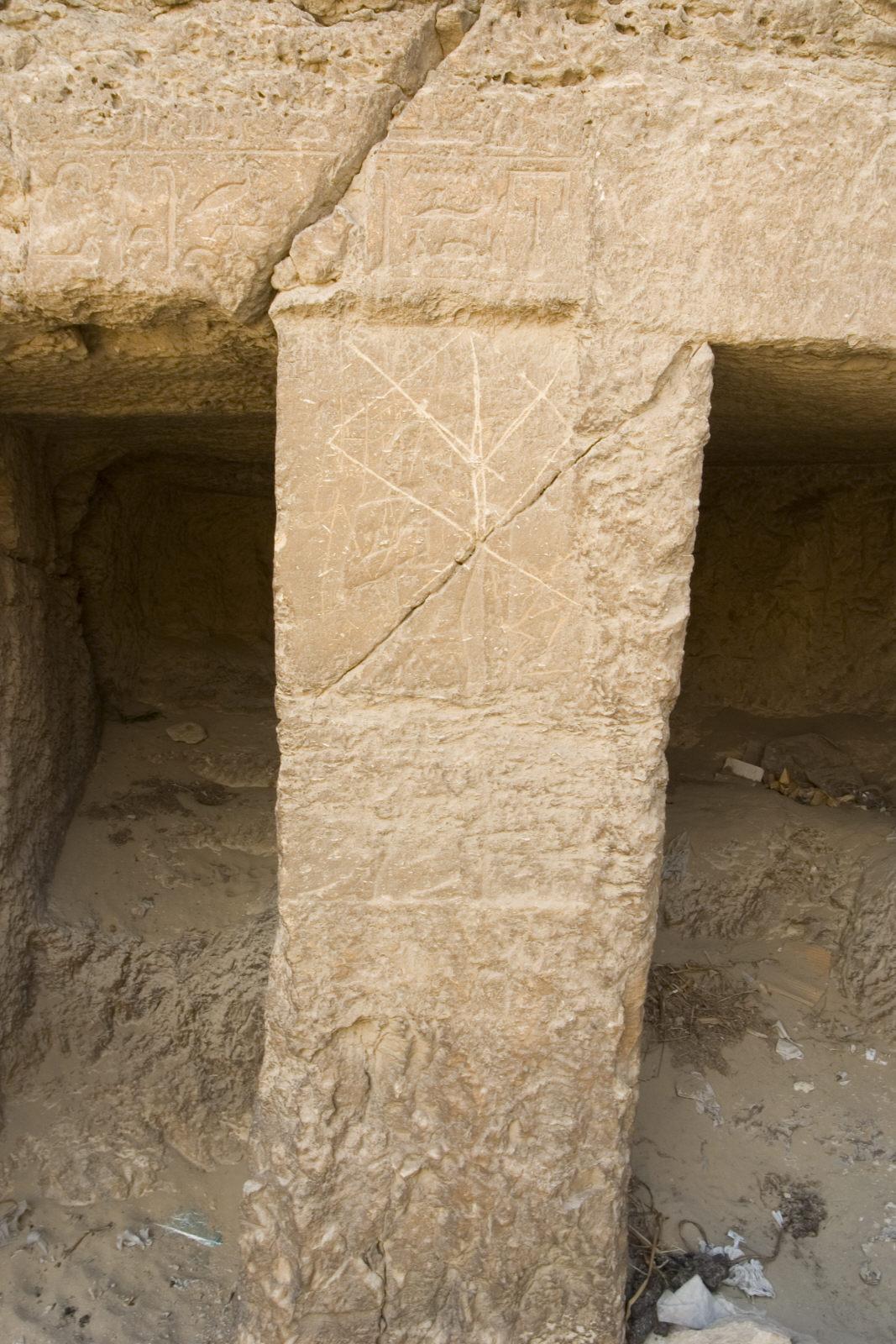 Eastern Cemetery: Site: Giza, View: Sensnefru