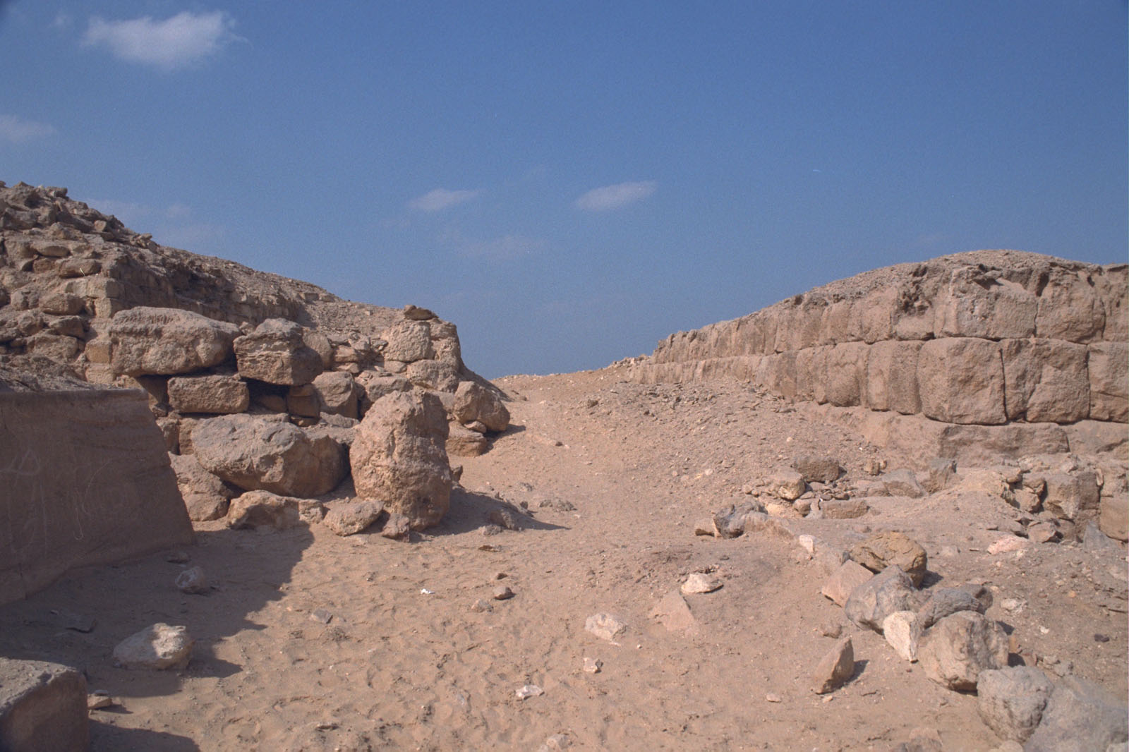 Western Cemetery: Site: Giza; View: G 2130, G 2210, G 2220