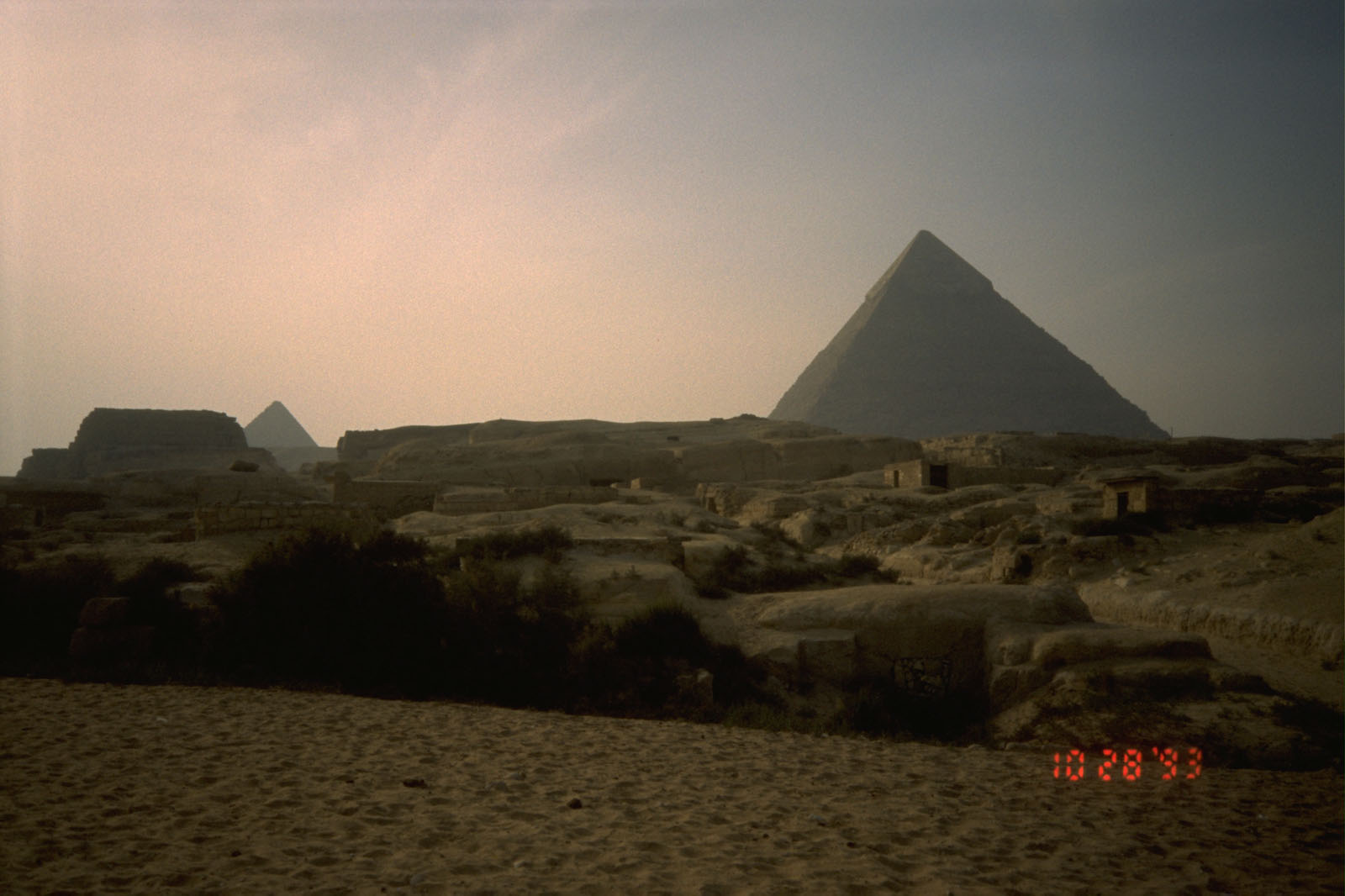 Central Field (Hassan): Site: Giza; View: Central Field