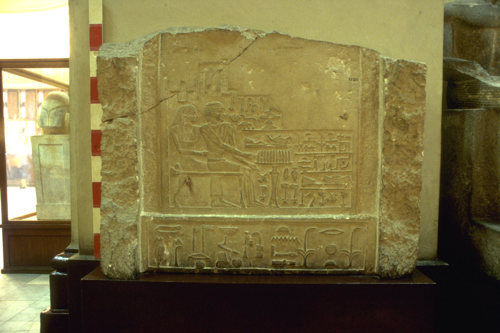 Object(s) photograph: Site: Giza, view: G 2113