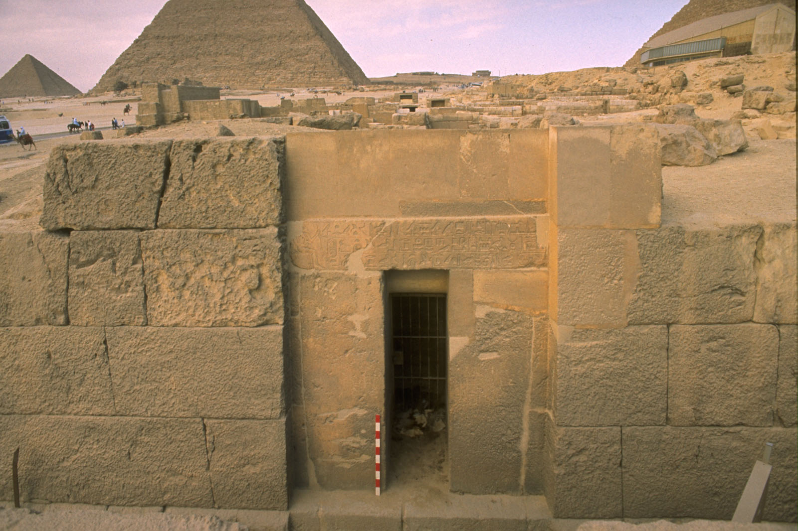 Eastern Cemetery: Site: Giza; View: G 7070