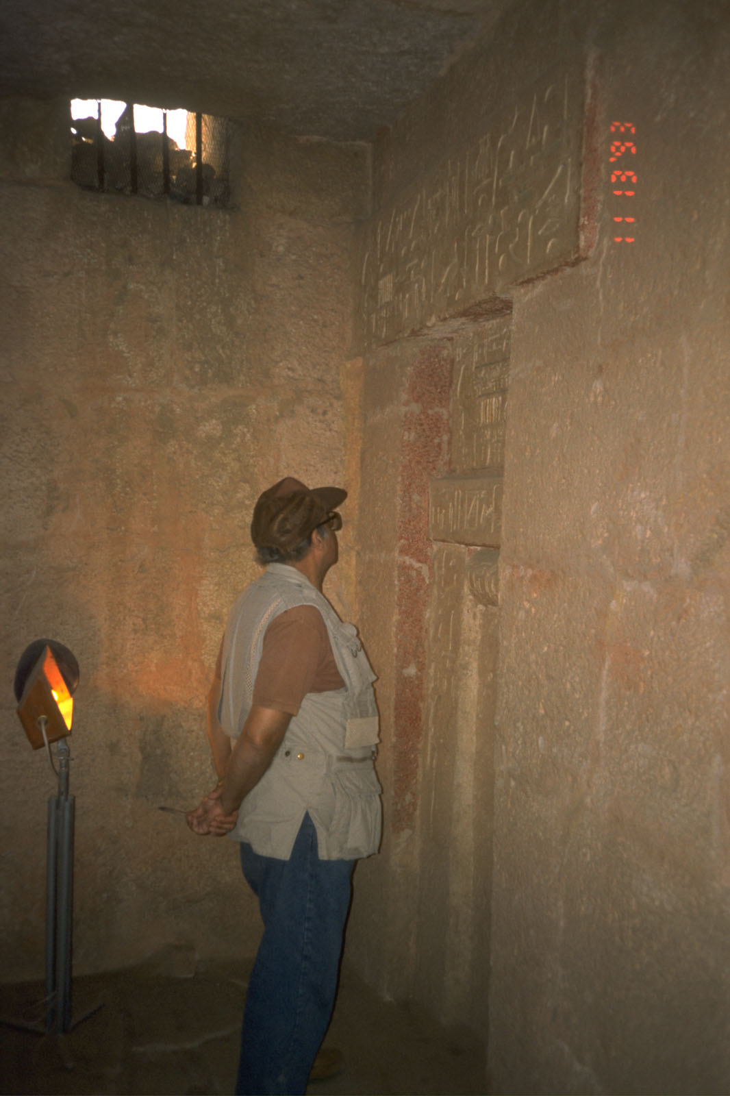 People & places: Site: Giza; View: G 2100-II