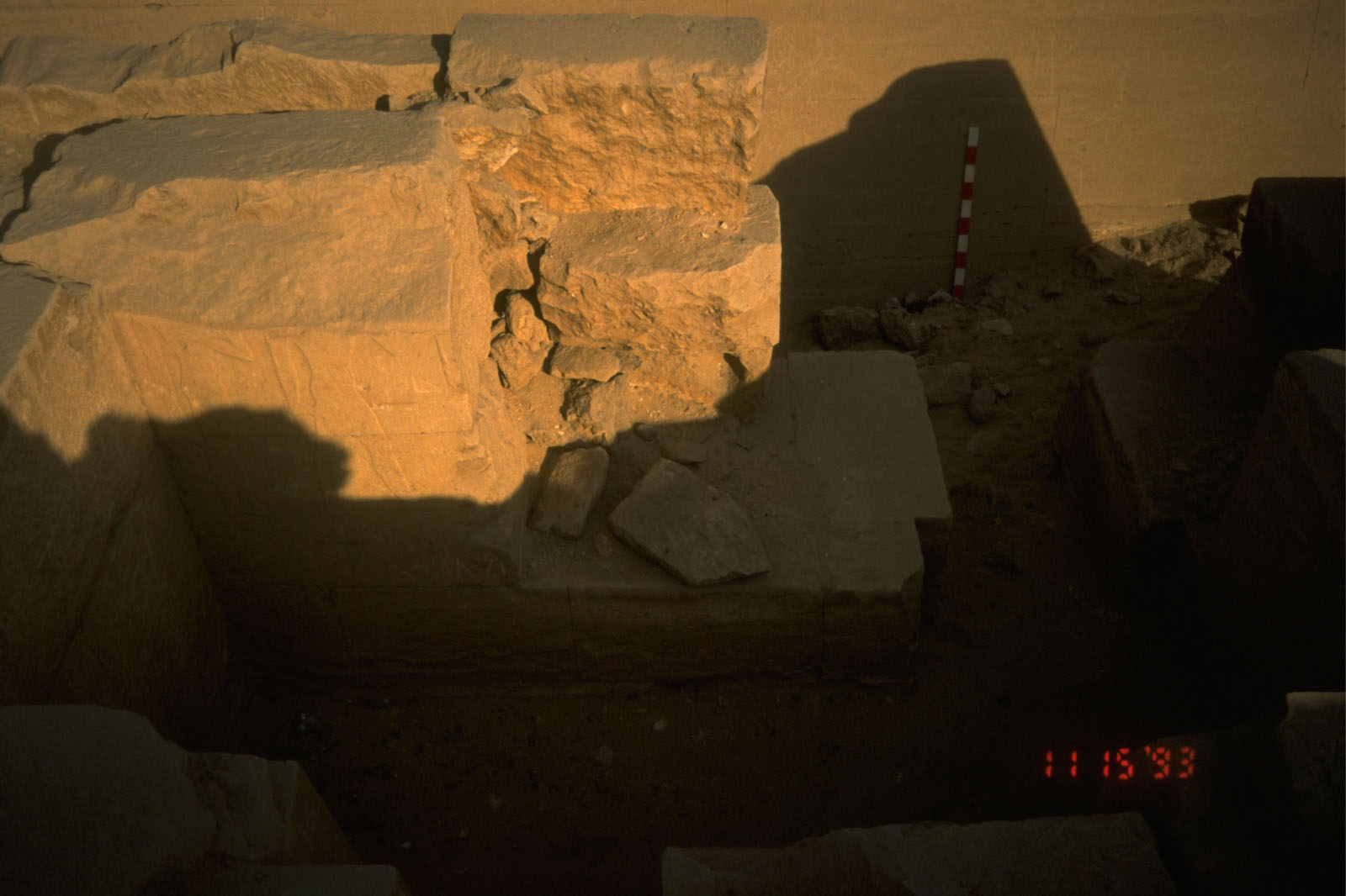 Western Cemetery: Site: Giza; View: G 2130, 2110